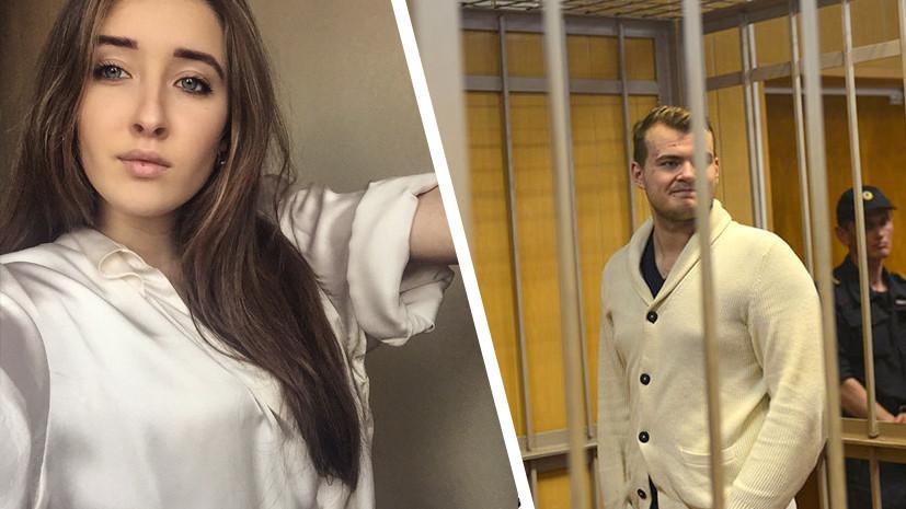 Недомашний арест: фигурантка по делу о ДТП на Кутузовском проспекте посетила выпускной