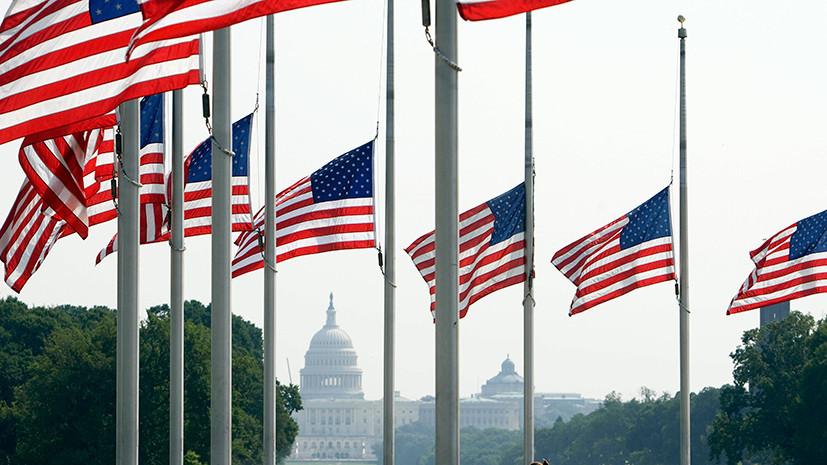 Фикс-прайс: в США предлагают сокращать зарплату конгрессменам до $1 за задержку утверждения бюджета
