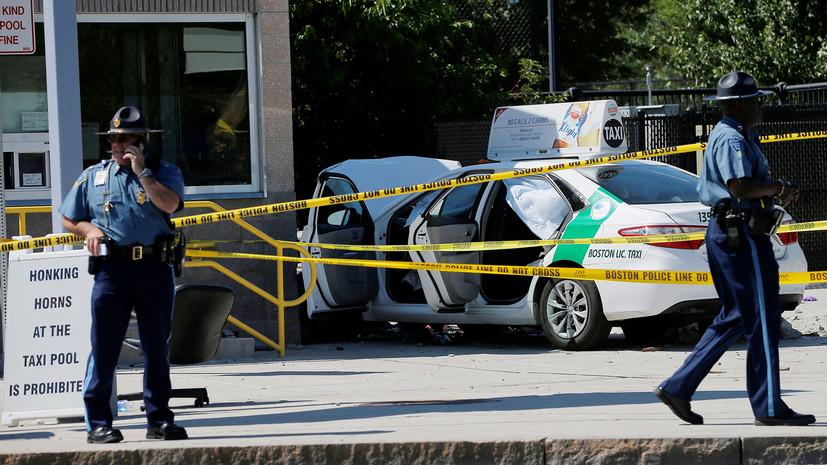 СМИ: Автомобиль въехал в толпу пешеходов в Бостоне