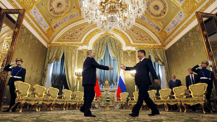 итоги переговоров Владимира Путина и Си Цзиньпина»