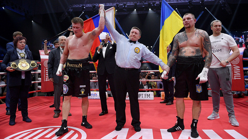 представитель боксёра Руденко о реакции зрителей на украинский гимн»