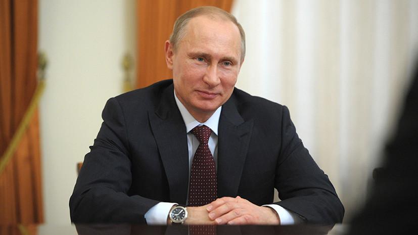 «Свобода не должна подменяться вседозволенностью»: Путин в авторской статье в преддверии саммита G20