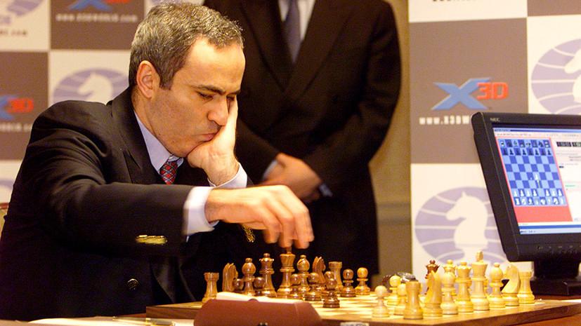 Чёрное и белое: 13-й чемпион мира по шахматам Каспаров выступит на турнире впервые с 2005 года