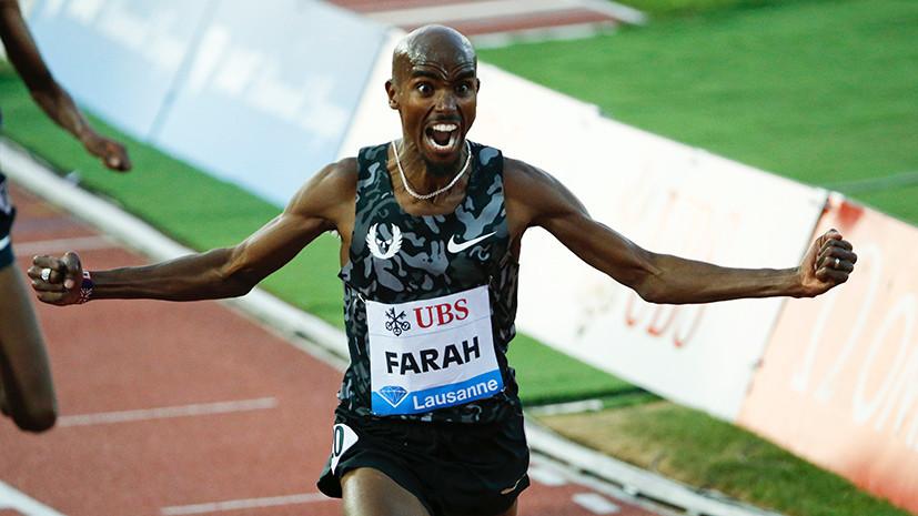 Легкоатлетическое лицемерие: хакеры Fancy Bears опубликовали документы IAAF о допинге