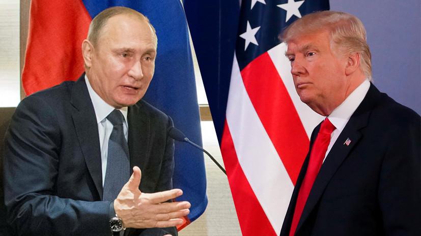 Большой диалог: о чём Путин будет говорить с мировыми лидерами на саммите G20