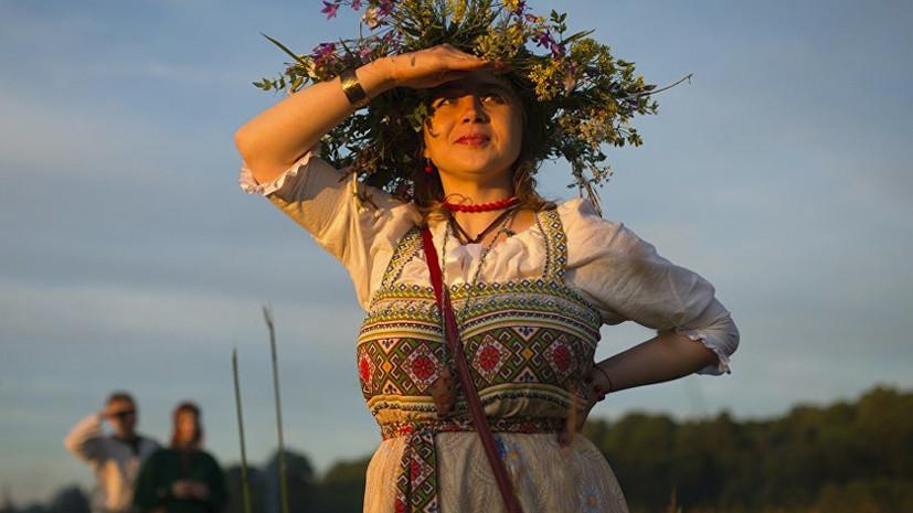Тест RT: что вы знаете о празднике Ивана Купалы?