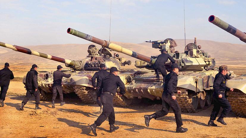 Карабахский бумеранг: к чему приведёт эскалация конфликта между Азербайджаном и Арменией