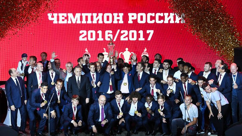 «Спартак» получил золотые медали чемпионата России