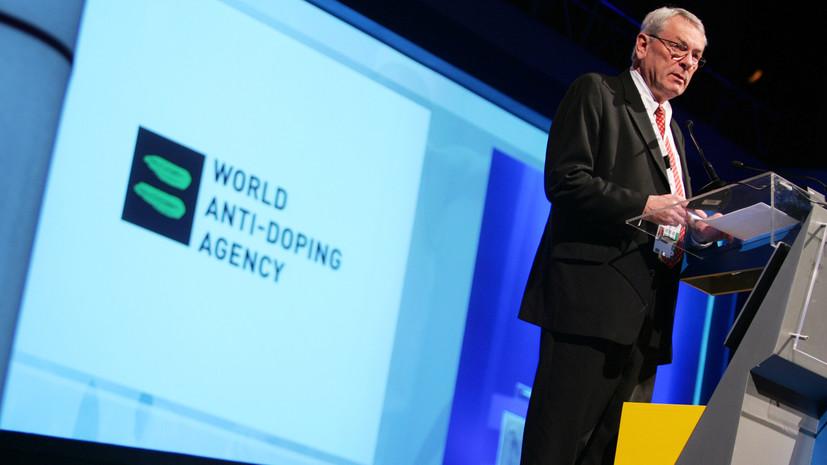 Как с лёгкой атлетикой: экс-глава WADA призвал проверить российский футбол на допинг