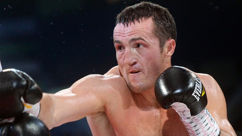 Российский боксёр отстаивает титул суперчемпиона мира WBA в бою с Флэнаганом