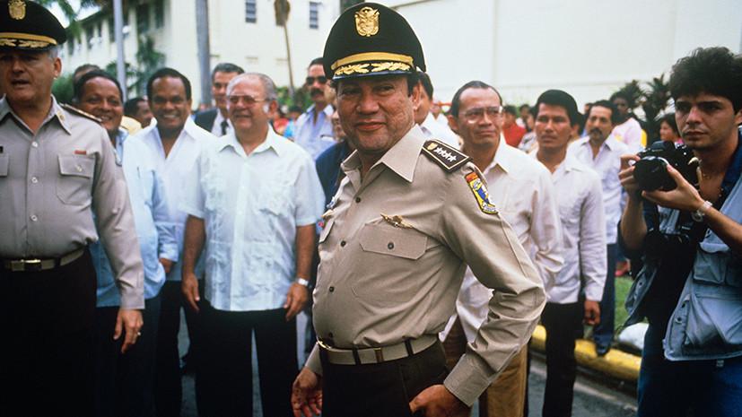 Конец «высшего лидера»: как сотрудничество с США закончилось для диктатора Панамы смертью в тюрьме