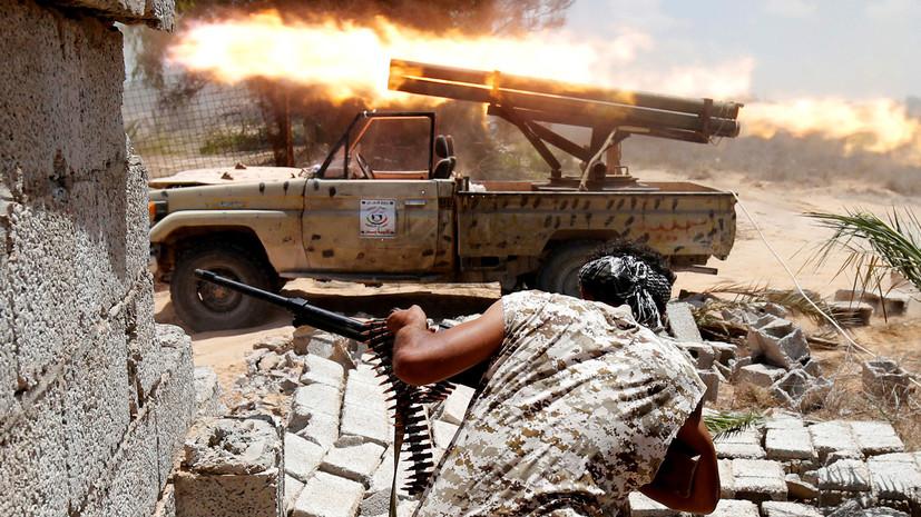Есть ли выход из гражданской войны в Ливии?
