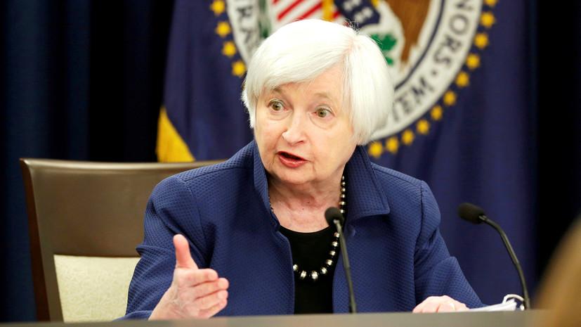 Слово за Джанет: почему к выступлению главы ФРС США в конгрессе приковано внимание мировых инвесторов