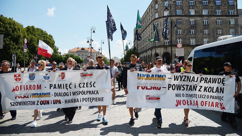 Незаживающая рана: как Волынская трагедия отражается на отношениях Польши и Украины