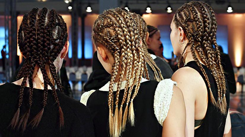 Мода или расизм: сложный тест RT о культурной апроприации