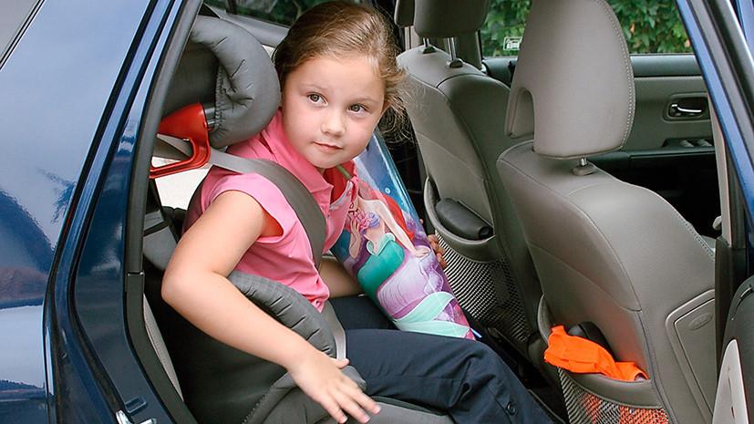 В России 12 июля вступили в силу новые правила перевозки детей в машине