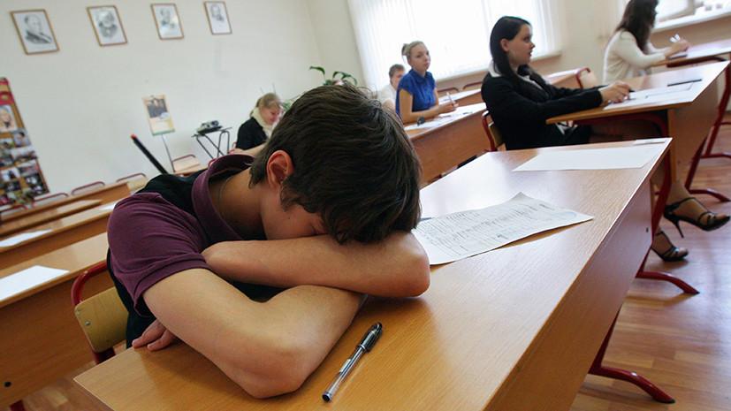 География прогула: в Рособрнадзоре рассказали, какие ЕГЭ выпускники чаще всего пропускают