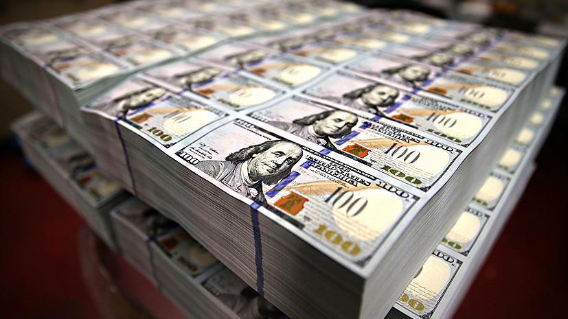 Куда уходят деньги: Госдеп США не контролирует средства, выделяемые на помощь другим странам