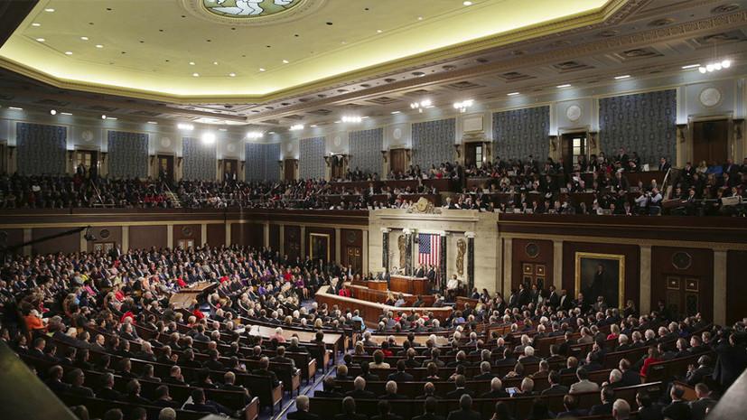Политические помехи: в конгресс внесён первый проект об импичменте Трампа
