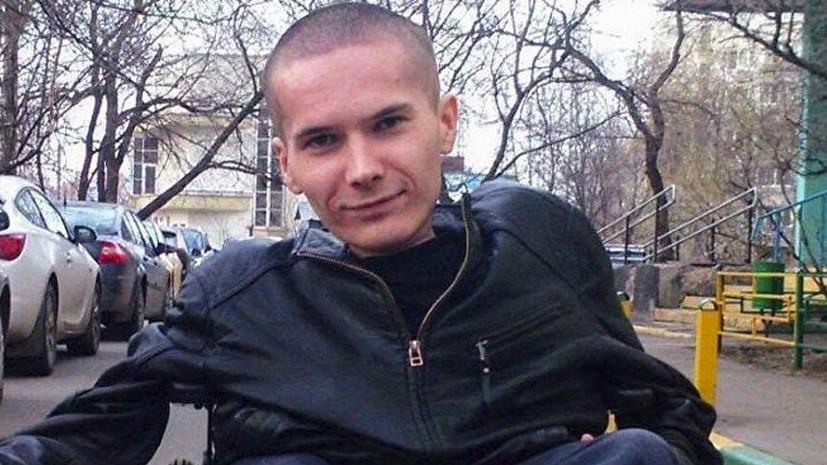 «Несоразмерное наказание»: заявление адвокатов осуждённого инвалида-колясочника Мамаева