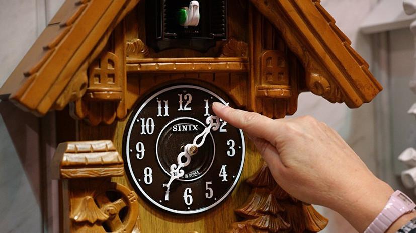 Игры со временем: 100 лет назад в России впервые перевели стрелки на час вперёд