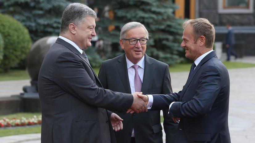 из-за европейских притязаний Киева сорвалась итоговая декларация на саммите Украина — ЕС»