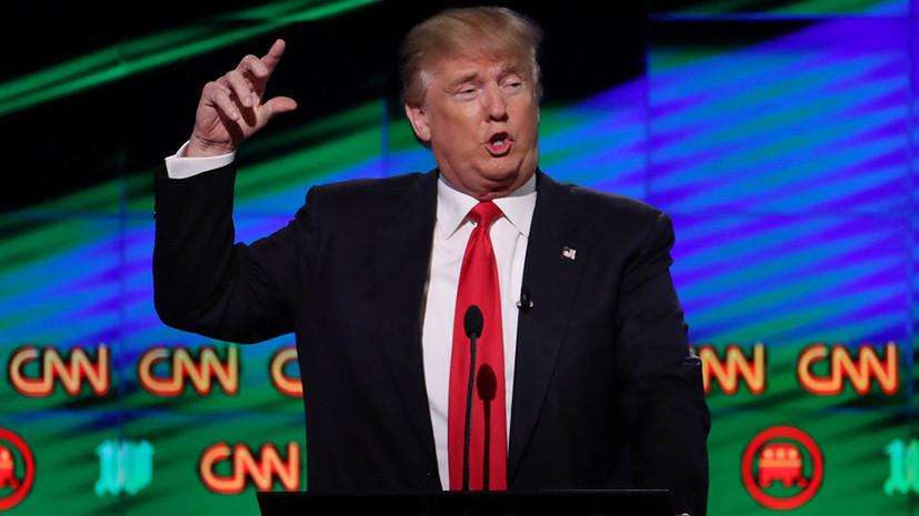 Влияние на слияние: в США призывают раccледовать, пытался ли Трамп манипулировать CNN через объединение медиакомпаний