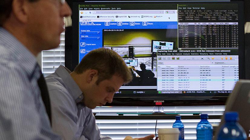 Госдеп изнутри: что известно о взломе электронной почты одного из ведущих специалистов США по России