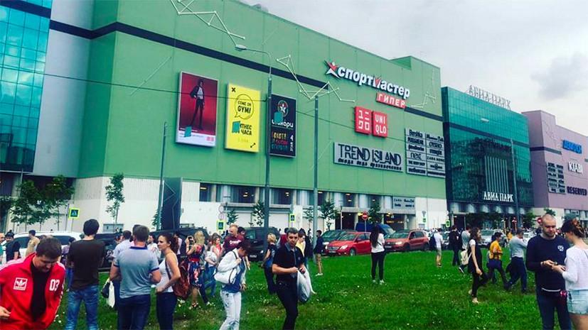 Источник: в Москве эвакуируют торговый центр из-за угрозы взрыва