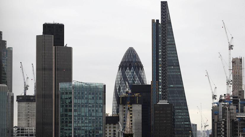 Атака на Сити: Лондон заподозрил Париж в стремлении ослабить британские финансовые институты
