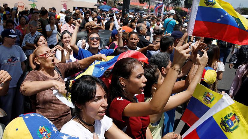 Референдум раскола: удержит ли Николас Мадуро власть в Венесуэле после «народного плебисцита»