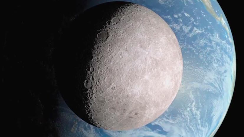 В РКК «Энергия» заявили о подписании предварительного контракта на облёт Луны туристами