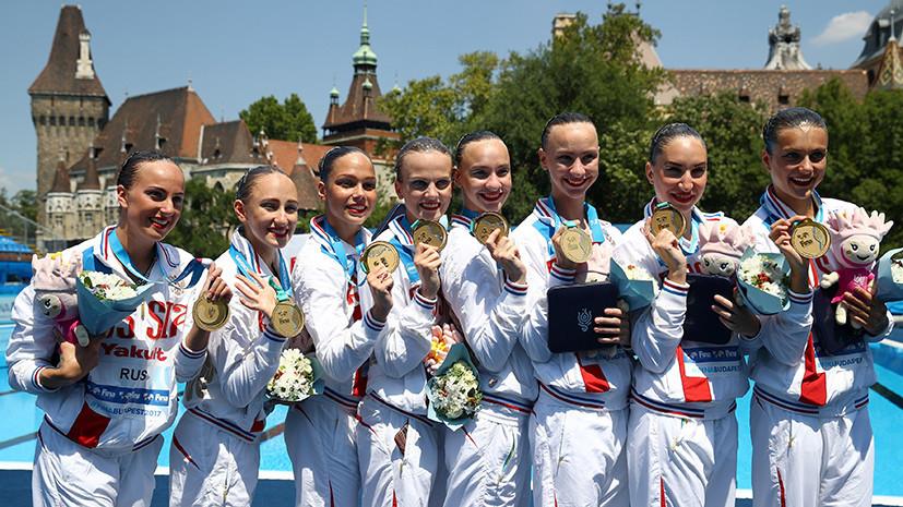 Состав — новый, результат — прежний: российские синхронистки выиграли золото ЧМ, несмотря на омоложение команды