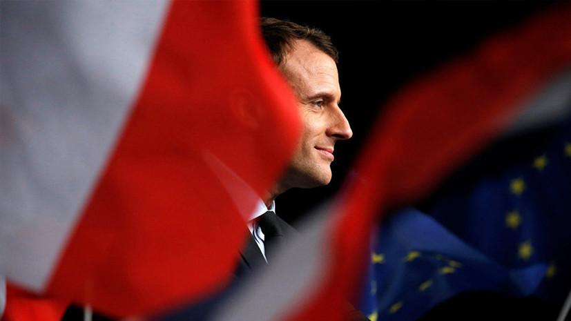 Мягкая экспансия: есть ли шансы у Франции стать главной консолидирующей силой Запада