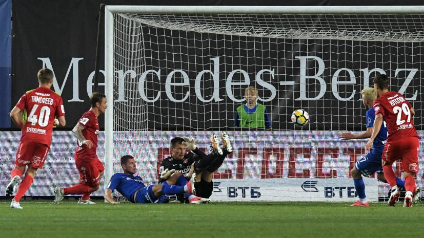 Волевое возвращение: «Динамо» отыгралось с 0:2 и вырвало ничью в матче со «Спартаком» на 92-й минуте