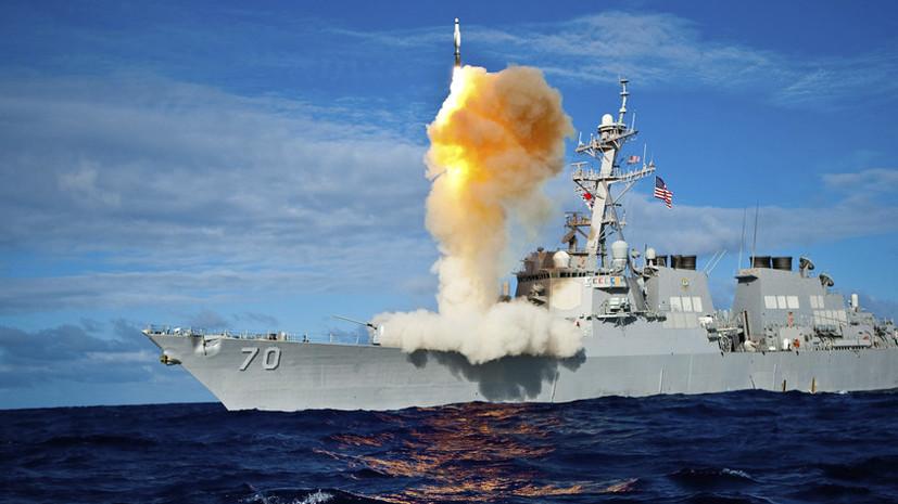 Ракеты против: сенатор США предложил выдвинуть России ультиматум по договору РСМД