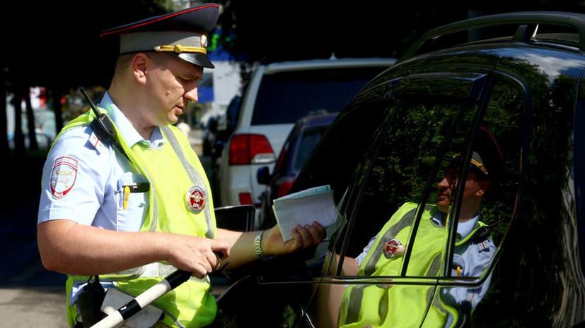 Проверка на дорогах: МВД вернуло автоинспекторам право останавливать автомобили вне стационарных постов