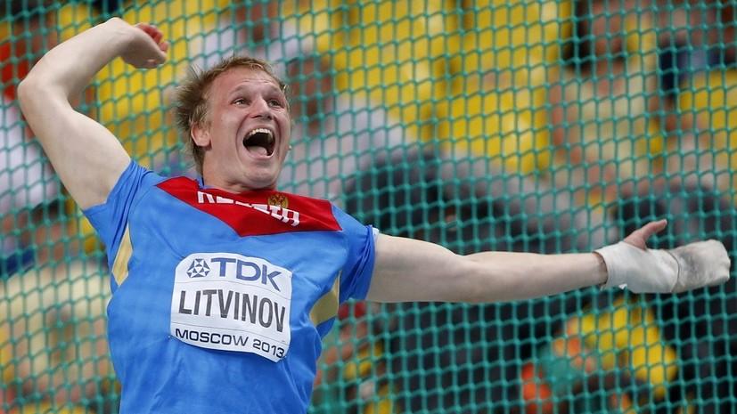Снисхождение, граничащее с издевательством: IAAF допустила к международным стартам 8 российских легкоатлетов из 61