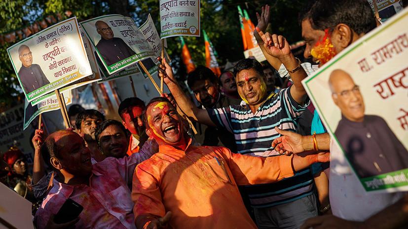 Борьба неприкасаемых: в Индии президентом избрали представителя низшей касты