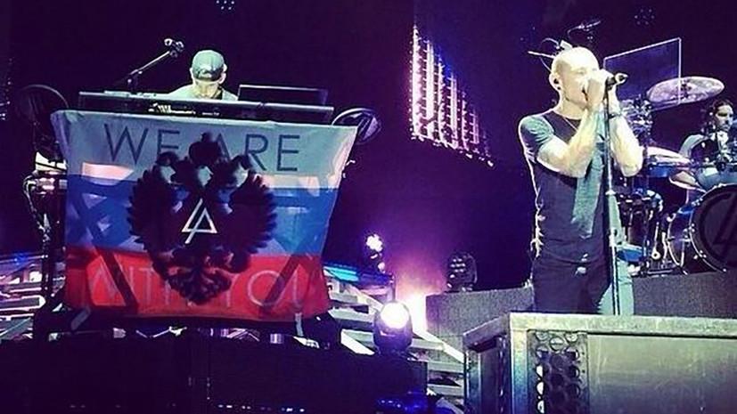«Я выражал боль через свою музыку»: ушёл из жизни солист Linkin Park Честер Беннингтон