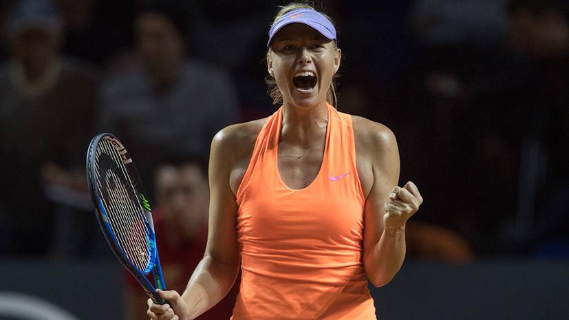 Открыла Америку: Шарапова примет участие в квалификации US Open