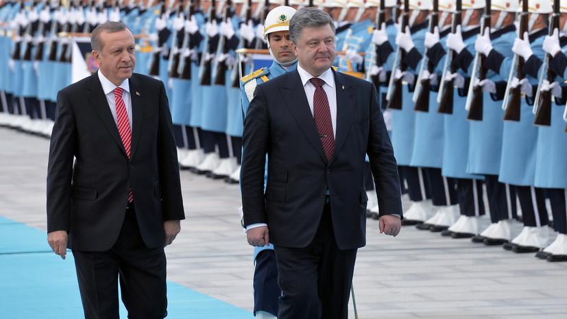 В погоне за наследством: к чему приведёт военное сотрудничество Турции и Украины