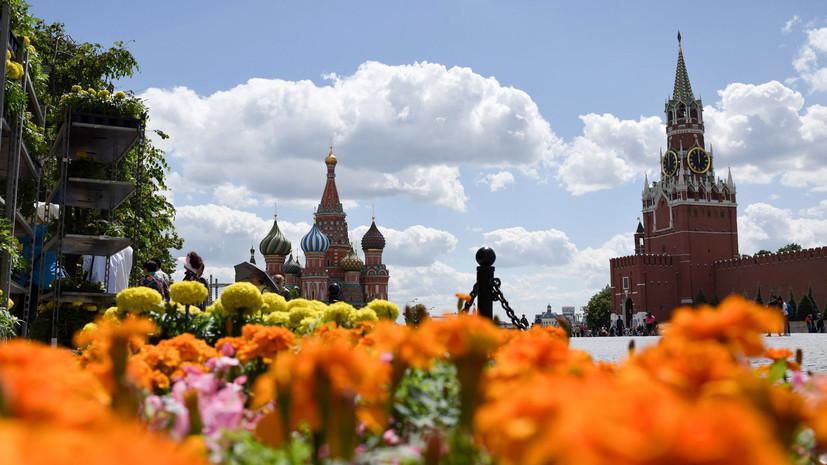 как провести выходные в Москве и не заскучать»