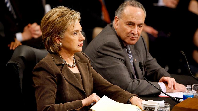 лидер демократов призвал не обвинять Россию в поражении Клинтон на выборах»