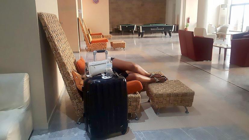 российские туристы третий день не могут вылететь из турецкого Бодрума»