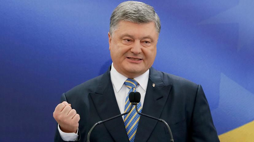 зачем Порошенко выступил с громким заявлением о срочном прекращении огня на Донбассе»