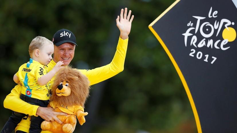 Шикарный сюжет с банальной развязкой: британский велогонщик Фрум вновь выиграл «Тур де Франс»