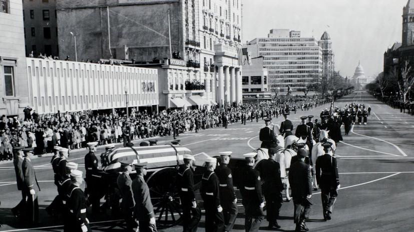 Эхо выстрелов в Далласе: в США обнародованы секретные архивы по делу об убийстве Кеннеди