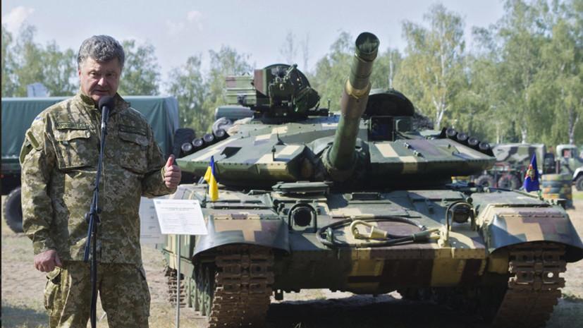 Спецпредставитель США сообщил о рассмотрении возможности отправки оружия Киеву