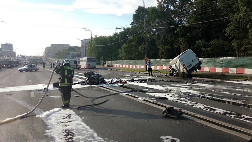 Авария с побегом: полиция разыскивает участника крупного ДТП на Волоколамском шоссе в Москве